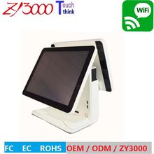 white Q8,1037u 4G ram 64G SSD 5 wire resistive usb touch screen pos terminal  all in one touch dual screen pos system