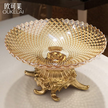European high-grade glass KTV hotel coffee table practical large fruit plate decoration gifts