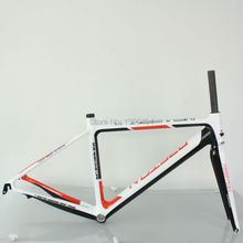Buy Bike Carbon Road Frame Model:KQ-RB106R 700C Logos Finish fork included factory oulets for $528.00 in AliExpress store