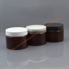 Cosmetic packaging 150g brown/amber plastic bottle PET Cream jar 150ml Food pot with white/clear/black PP cap