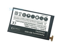 Seasonye 5pcs/lot 1900mAh EB20 Replacement Battery For Motorola Droid RAZR SNN5899 SNN5899A SNN5899B XT910 XT912 T5 Atrix HD(China)