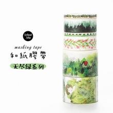 3J106-111  Endless Green Scenery Decorative Washi Tape DIY Scrapbooking Masking Tape School Office Supply