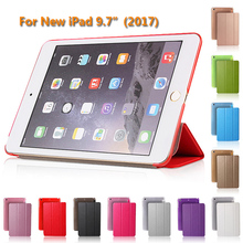Silk Pattern Folding Intelligent Sleep PU leather Case For 2017 New iPad Cover 9.7 inch Cover New Model Fashion Smart Leather