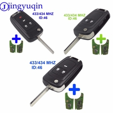 jingyuqin 2/3/4 Buttons 433MHz With ID46 Chip Flip Folding Key Shell Cover For Chevrolet Cruze Remote Key Fob(China)