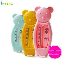 Buy Floating Lovely Bear Baby Room Water Thermometer Float Baby Bath Toy Thermometer Tub Water Sensor Thermometer WT001 for $2.99 in AliExpress store