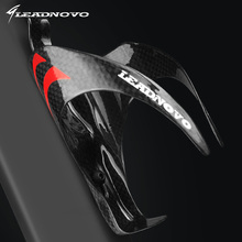 LEADNOVO 2017 new design carbon bottle cage 3K glossy bike bicycle water bottle holder bicycle parts(China)
