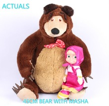 Russian Electronic pet Musical Talking Action Figure Doll 45cm And 38cm masha wity Bear Toy Boneca Kids toy Gift For Girls(China)