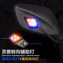 Spirit Beast 2pcs/lot motorcycle bike turning led light cool styling blue and yellow turn warning light