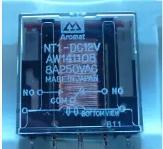 HOT NEW NT1-DC12V NT1 DC12V 12VDC 12V DIP5<br><br>Aliexpress