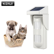 PIR100D Intelligent wireless solar outdoor pir intrusion motion detector Anti-pet 20kg For home Secure Alarm System 433mhz