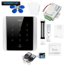 HOMSECUR Silver Elegant Square Waterproof RFID Access Control Kit With 180KG Magnetic Lock(China)