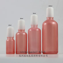30pcs 10ml pink Glass roll on perfume bottle, perfume container for eye cream, 10 ml glass roller bottle for essentical oil(China)