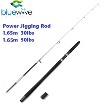 1.65m 30lbs, 50lbs  Pure Carbon Power Jigging rod, Boat Rod, Spinning rod, Fishing rod.