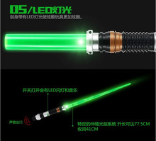 3pcs/set 66cm Star Wars with Sound Stretch Lightsaber Led Flashing Light Sword Toys Cosplay Weapons Collection toys AnnO007sww