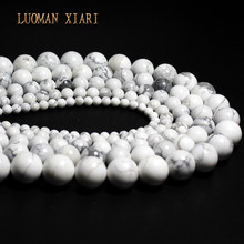 Wholesale Howlite Wite Turquoises Natural Stone Beads For Jewelry Making DIY Necklace Bracelet 4/ 6/ 8/10/12 mm Strand 15''(China)
