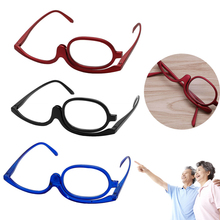 Magnifying Glasses Makeup Reading Glass Folding Eyeglasses Cosmetic General -Y107