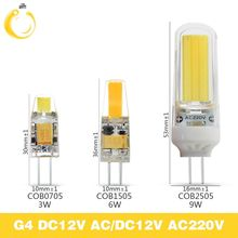 2017 NEW 3W 6W 9W COB G4 LED Lamp AC DC 12V LED Bulb Mini Lampada LED Light 360 Beam Angle Lights Replace Halogen G4 Chandelier