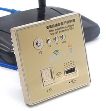 12-48V Switch power supply Embedded poe wireless router with Champagne gold