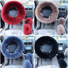 3pcs Wool plush car fur steering wheel cover sets winter spring leather handle sleeves for VW for Audi for Toyota for Nissan