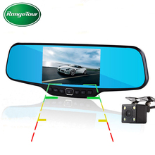 "Dual Lens C20 Car DVR Rearview Mirror Camera Full HD 1080P 4.3""LCD Parking Night Vision Video Recorder Registrator(China)"
