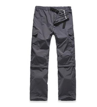 Summer men's outdoor sports pants anti-UV quick-drying pants waterproof breathable mountaineering camping riding fishing()