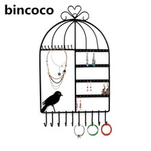bincoco Birdcage Shape Wall Mount Jewelry Organizer Hanging Earring Holder Necklace Jewelry Display Stand Rack Black shelf(China)