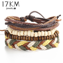 17KM 4pcs 1 Set Punk Wrap Leather Bracelets For Women Men Cuff Jewelry Accessories Vintage Bead Pulseira Feminina Pulseras