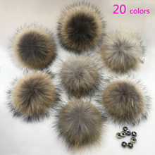 5pcs/ lot DIY 13-14 15-16cm Raccoon Fur pompoms fur balls for knitted hat cap beanies and keychain and scarves real fur pom poms