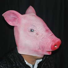 Manufacturers selling simulation pig Halloween headgear      The dance party performing props