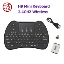 H9 Mini Keyboard 2.4GHZ Wireless Touchpad Mouse Gaming Keyboards for Android TV Box PC Laptop Tablet Orange Pi Plus Raspberry Pi(China)