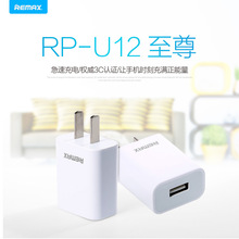 REMAX Universal 5V/1A Wall Charger Plug US USB AC Power Adapter for IPAD mini for iphone 5 5s 6 plus for Samsung HTC(China)