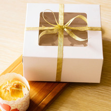 16*16*7.5cm white cup cake paper box with window gift box candy boxes Pudding 4 cup packing 100pcs/lot Free shipping