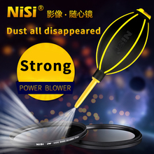 Dust Air Blower Cleaner For Digital Camera Lens Filters Laptop Keyboard Cleaning Dust Ball Blowing High Quality NISI Brand