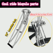"26 ""electroplated trunk vintage spring damping spring fork head LOWREDER bicycle fork spring Vintage Bicycle Forks"