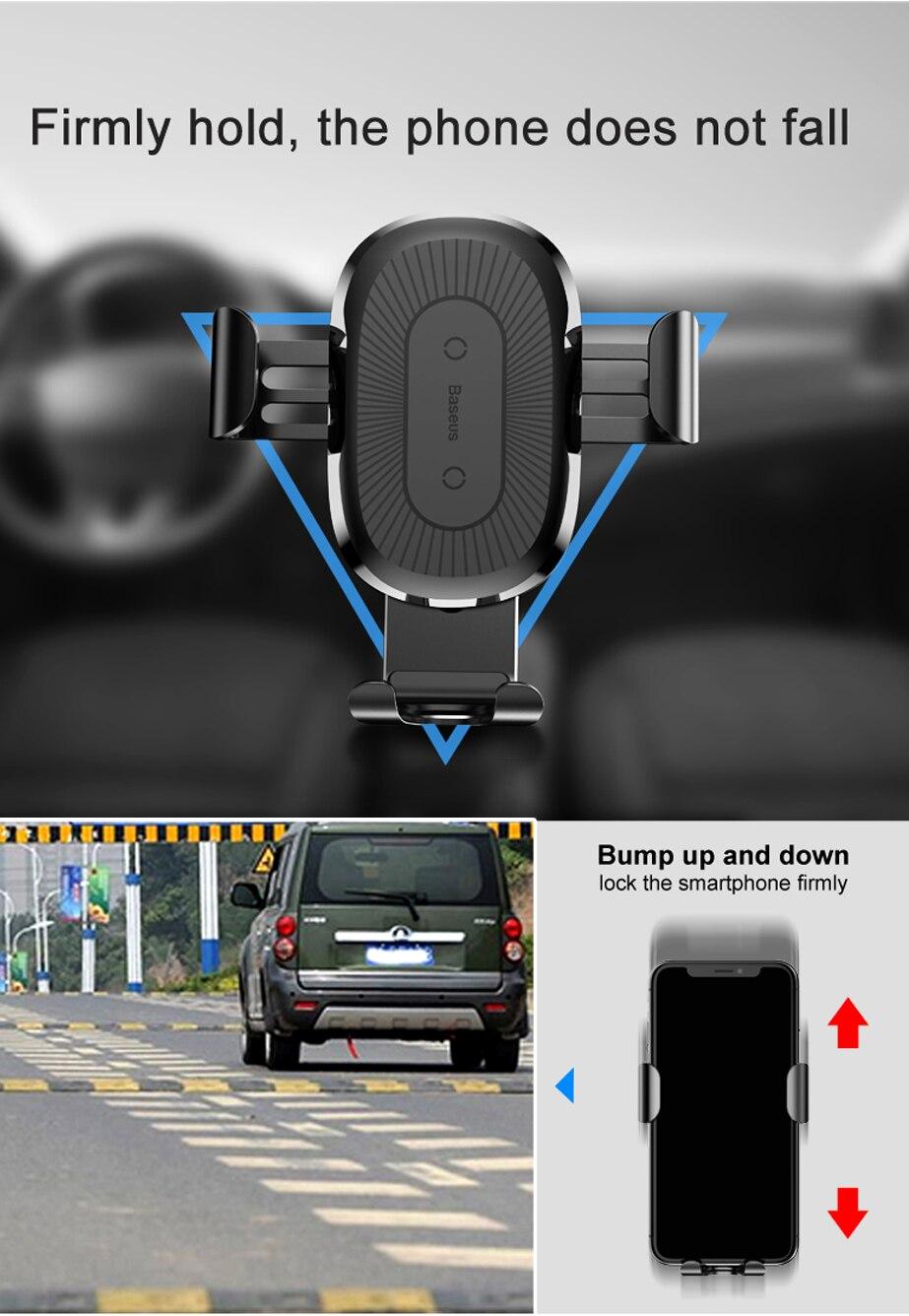Baseus Car Mount Qi Wireless Charger شاحن سيارة لاسلكي سريع 15