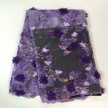 New African Lace Fabric Net 2017 French Lace Fabric Tulle With Bead Piece Purple High Quality Nigerian Lace Fabrics For Wedding