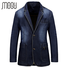 MOGU Denim Blazer Men 2017 Spring New Arrival Casual Blazer Slim Fit Suits For Male Fashion Jean Coats Asian Size Men's Jacket