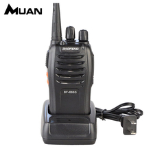 BaoFeng BF-666S Walkie Talkie Professional CB Radio 5W UHF 400-470MHZ 16CH Ham Radio Two Way Radio Baofeng 666S Transceiver(China)