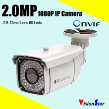 1080p ip camera outdoor security camera p2p 1080p varifocal lens infrared cctv camera