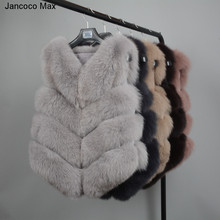 Jancoco Max Women's 4 Rows Fur Vest Real Soft Thick Fox Fur Waistcoat Lady Winter Genuine Fashion Gilet Wholesale / Retail S1677(China)