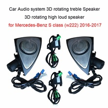 Car Audio system 3D rotating treble Speaker 3D rotating high loud speaker for Mercedes-Benz S class (w222) 2016-2017(China)