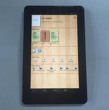 5GB Android Carta E book Reader 7 inch Capacitive Touch Screen 1024x600 eBook Reader WIFI Built in Light