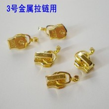 Free shipping 100pcs/lot 3# light gold color metal zipper head zipper slider zipper pull head automatically luggage zipper head(China)