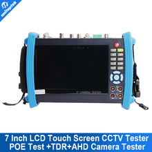 CCTV Tester With 7 inch Touch Screen Multifunction IP Camera CCTV Tester With Multi-Meter, Cable Scan+TDR Cable+AHD Camera Test