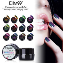 Elite99 All 12Pcs Chameleon Color Gel Polish LED UV Gel Nail Polish Soak off Colorful Lacquer DIY Nail Art Paint 5ml(China)