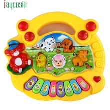 HIINST Best seller drop ship  New Useful Popular Baby Kid Animal Farm Piano Music Toy Developmental Yellow S15