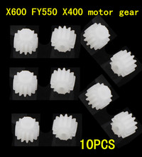 MJX X400 X600 FY550  Plastic Main Motor Gears Spare Parts for MJX X400 2.4G 6-axis RC Quadcopter Drone