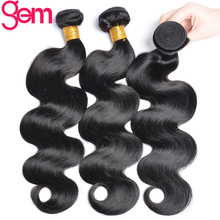 Indian Body Wave Human Hair Weave Bundles 1 Piece Only Non-Remy Natural Black Hair Extensions Can Be Dyed GEM Beauty Hair Weft(China)