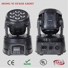 (2 pieces/lot) led dmx wash 7X12W mini moving head High Brightness led Moving Wash Light for dj dmx stage lighting effect