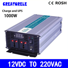 P1000-122-C 12v to 220v UPS inverter 1000w pure sine wave solar inverter voltage converter with charger and UPS